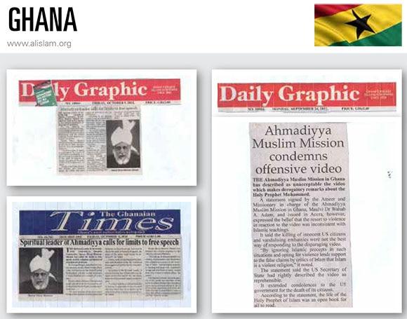 Ghana-1