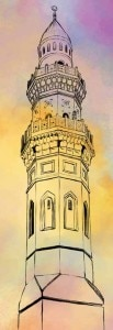 minarat-1