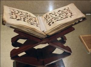 Quran-9th-Century