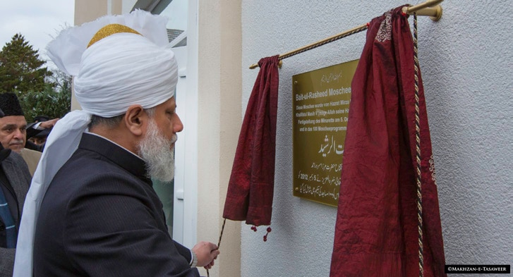 His Holiness inaugurating the newly renovated Bait-ur-Rasheed Mosque.