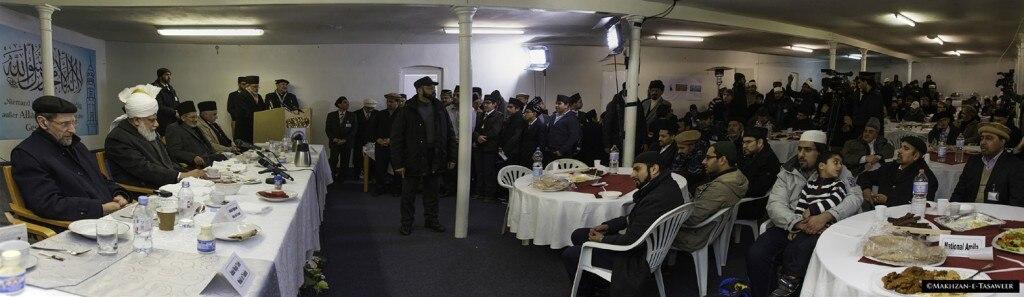 Function held at Mahdi Abad