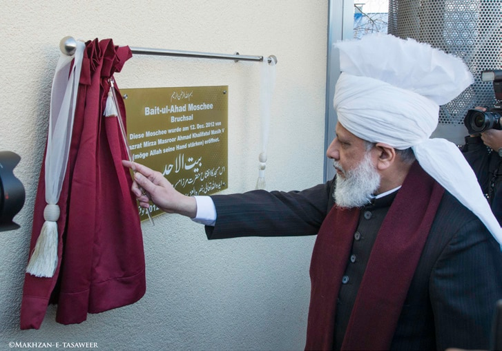 Inauguration of the Bait-ul-Ahad Mosque in Bruchsal.