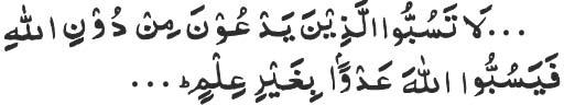 Quranic-Ref-2