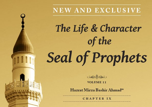 Prophethood - Muhammad (wives of) Archives   Review of Religions