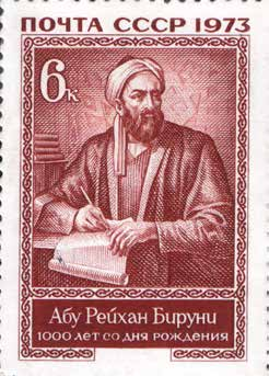 An imaginary rendition of Al Biruni on a 1973 Soviet postal stamp