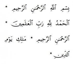 5 surah