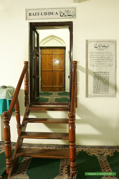 Bait Al-Du'a: This room was built by the Promised Messiahason 13 March 1903, so that he could pray there most intensively and devotedly.