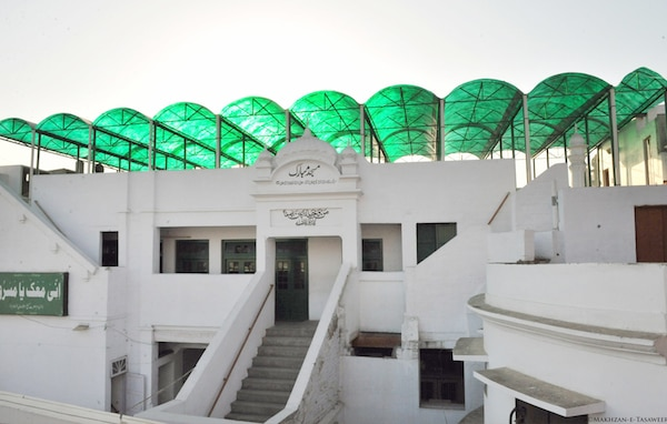 Masjid Mubarak: Masjid (Mosque) Mubarak was built by the Promised Messiahas in 1883 AC under divine instruction.