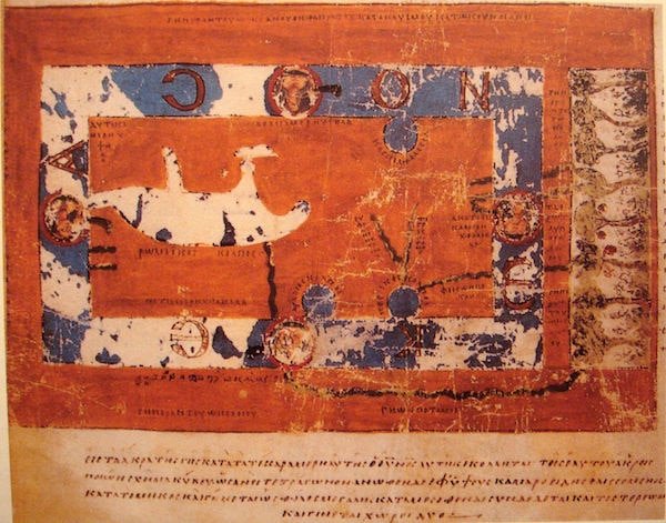 Before and at the time of the advent of the Holy Prophet Muhammadsa, no religion, people or community accorded women such freedoms which recognised their intrinsic rights. Photo: Cosmas Indicopleustes' world map (6th century). The world was depicted as flat.