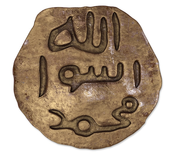 A depiction of the Seal of the Prophet - The engraving used by the Holy Prophetsa. © Asif Waseem | shutterstock.com