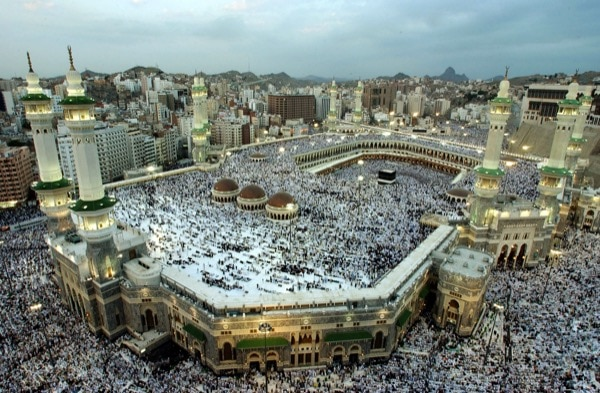 The Philosophy of Hajj | Review of Religions