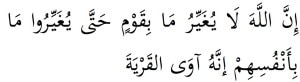 2016-march-Arabic_Insertspdf__1_page_