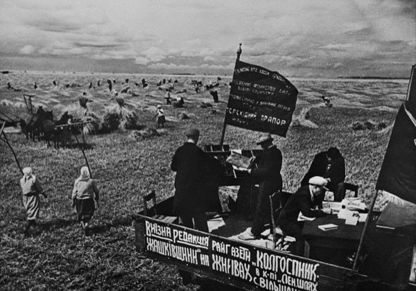 Under communist rule, landowners were usurped of their land to fund their lifestyle and produce their own crops. This led to frustration and anger towards the government by the farming community. © Everett Historical | Shutterstock.com
