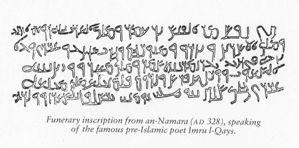 Qur'anic History and the Role of Islamic Calligraphy - The Review of