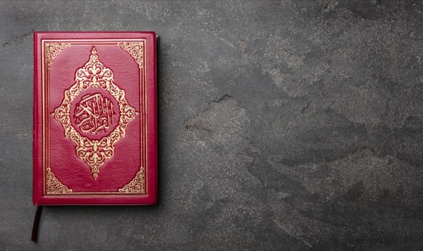 Preservation of the Holy Qur'an | Review of Religions