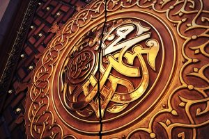 a glimpse into the life of the holy prophet (sa)