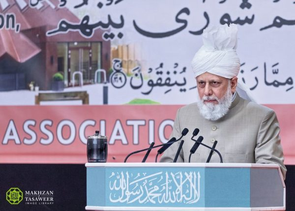 Huzur Speech Shura