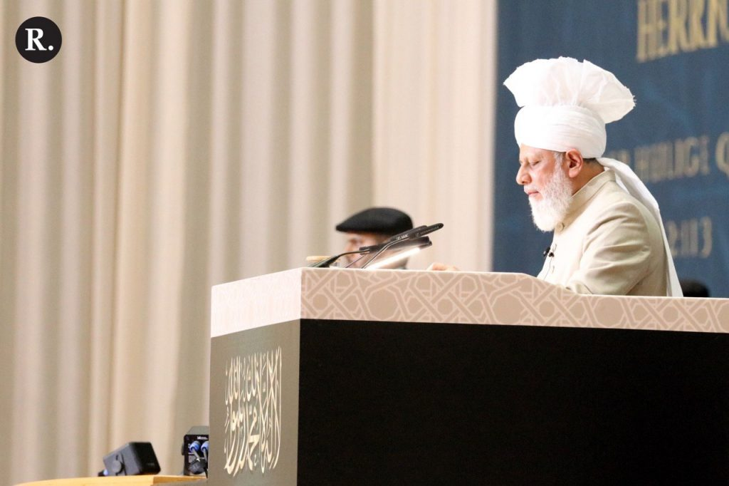 Huzur with external guests