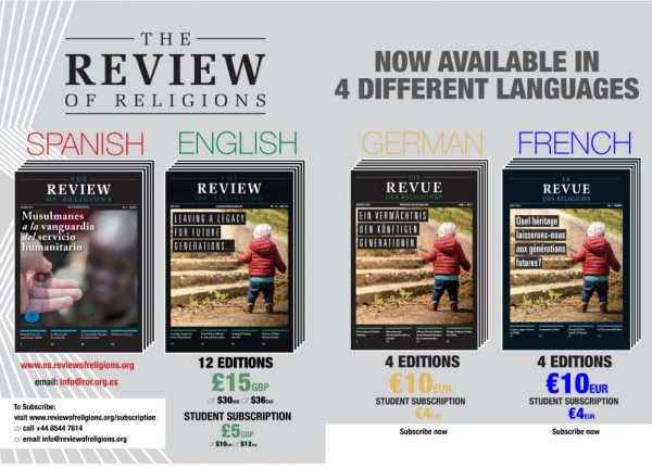 ROR 4 language editions