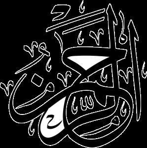 Ar Rahmaan