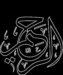 2 Ar Raheem