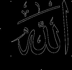 Allah Arabic