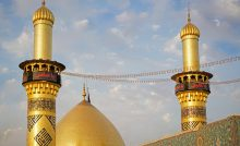 Imam Hussain(ra) and the Tragedy of Karbala | Review of