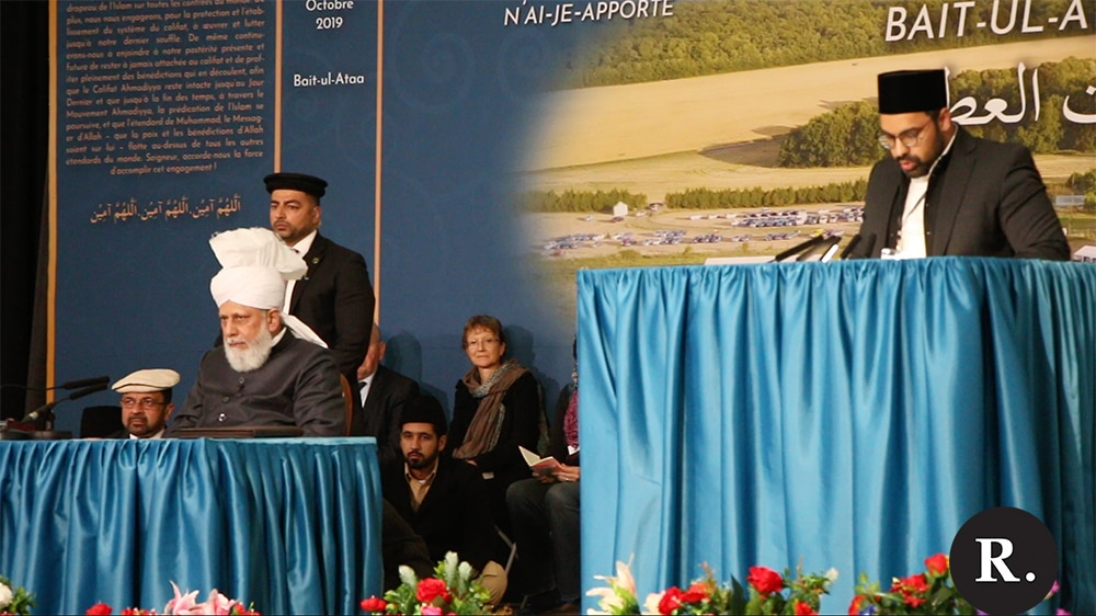 France Jalsa 2019 Guest Speech