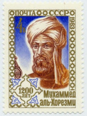 http://www.islamicspain.tv/Arts-and-Science/The-Culture-of-Al-Andalus/Mathem5.jpg