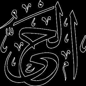 الحَییُّ
