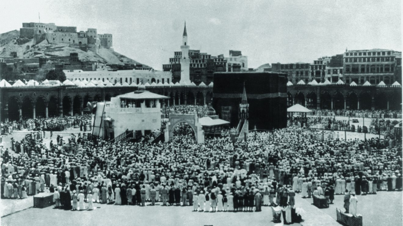 Prayer at the Ka'bah