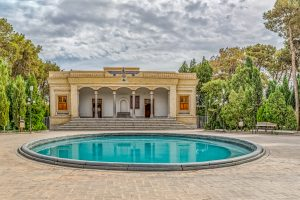 Yazd Atash Behram is a Zoroastrian place of worship in Yazd, Iraq