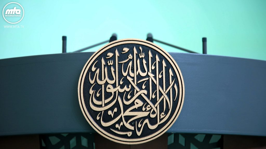 Masjid Mubarak - Kalima