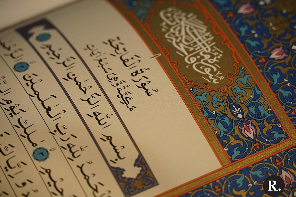 THE HOLY QURAN: A Historic Achievement: New Qur'anic Font Under the Guidance ofKhilafat