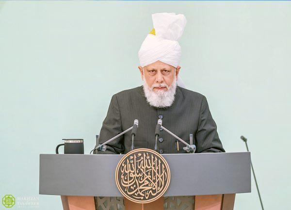 His Holiness Hazrat Mirza Masroor Ahmad - Uthman