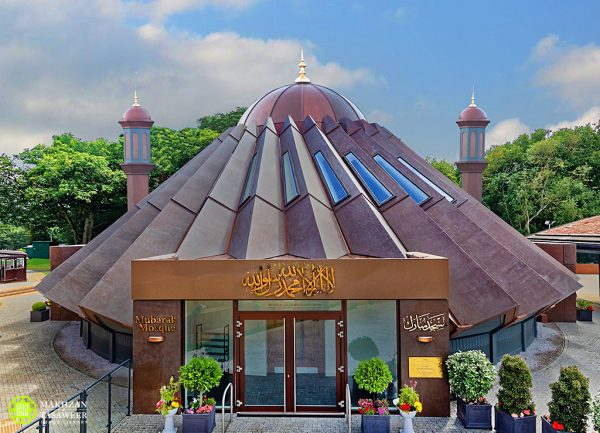 Mubarak Mosque Front -  Hazrat Abdullah bin Amr (ra)