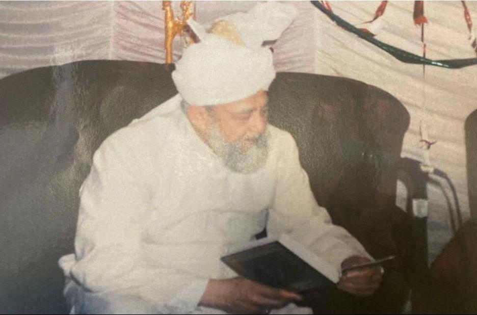 Hazrat Khalifatul Masih IV (rh) overseeing the Ameen Ceremonies of Christine Atkinson Sahiba and Rani Rasul Sahiba at the Wedding Reception of the author (Munavara Ghauri) in Hartlepool, July 1995