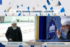 launch of MTA Ghana