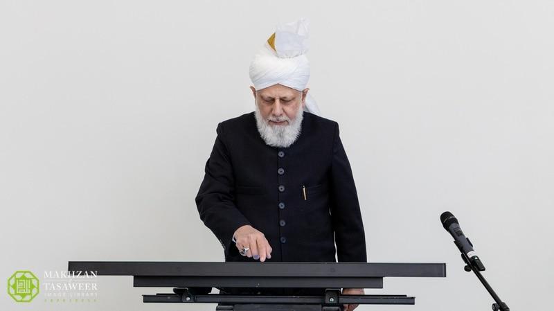 His Holiness Hazrat Mirza Masroor Ahmad - Hazrat Uthman - chinese launch