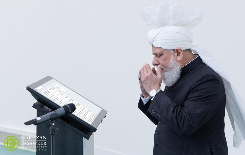 Launch of Holy Quran online website