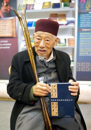 Respected Muhammad Osman Chou Sahib