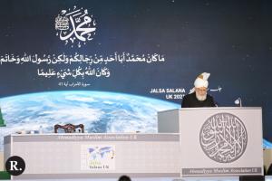Progress of Ahmadiyyat