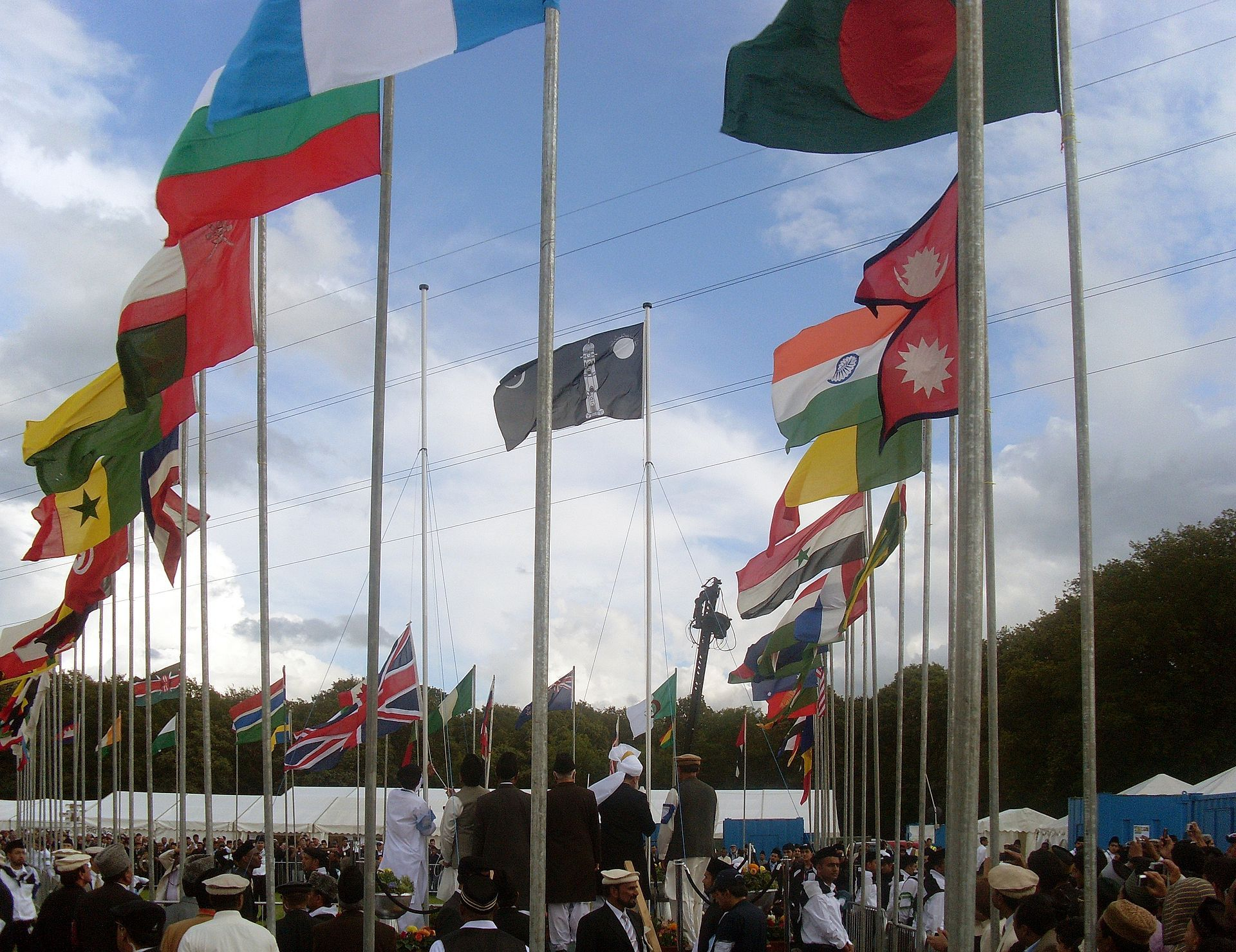 In the Words of the Promised Messiah (as): Importance of Attending the Annual Convention