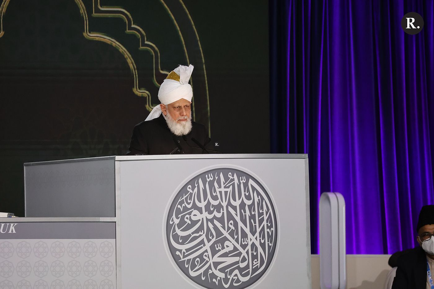 Friday Sermon Summary (Jalsa Salana UK) 6th August 2021: Responsibilities of Workers and Attendees During the Annual Convention