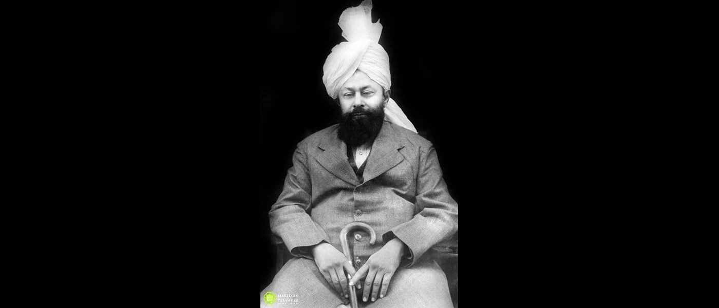 Jalsa Salana 1921: 100 Years Since the Great Discourse on God's Existence