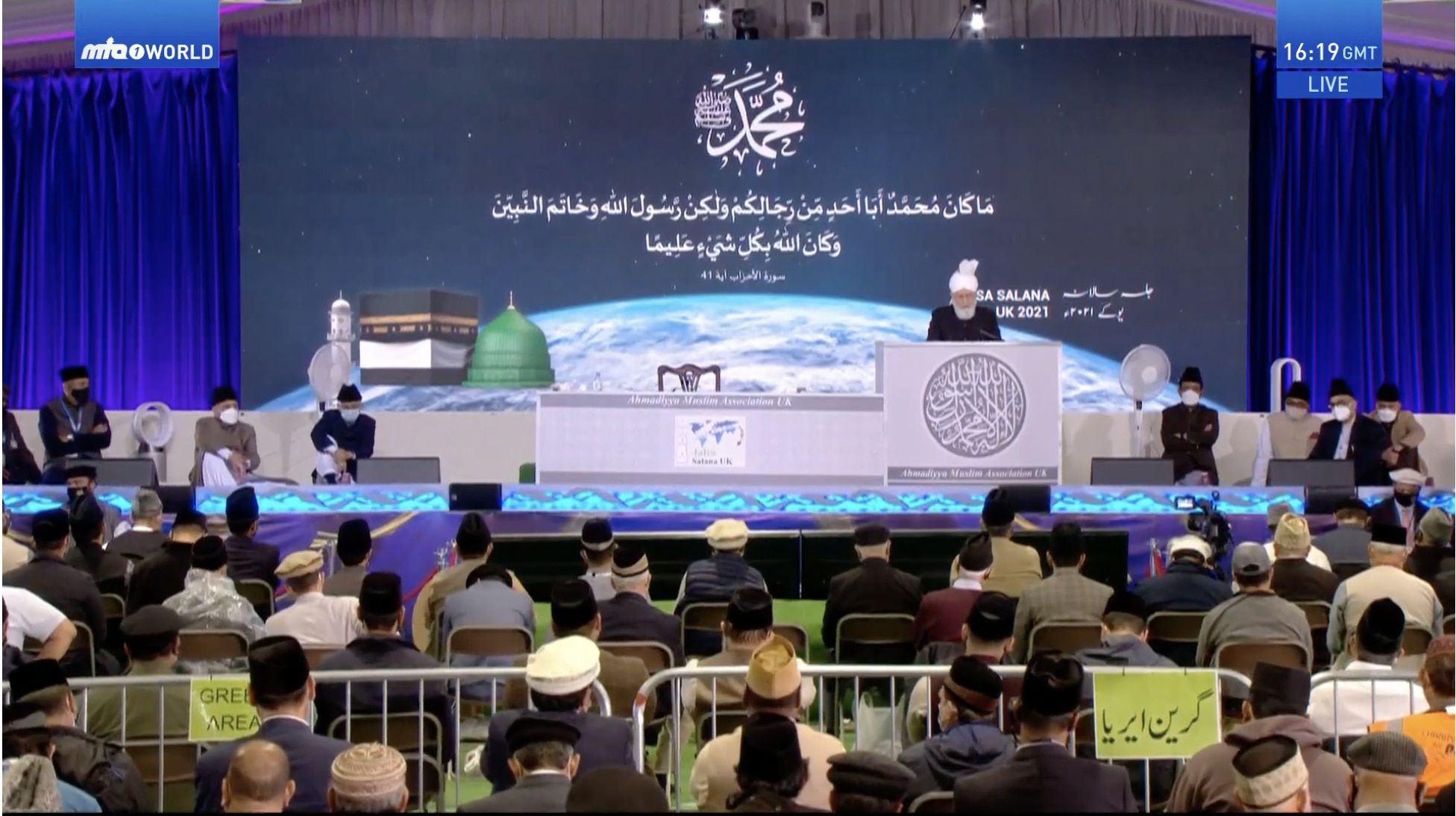Address at the Final Session of Jalsa Salana UK 2021: 'Fulfilling the Rights of Others' (Summary)