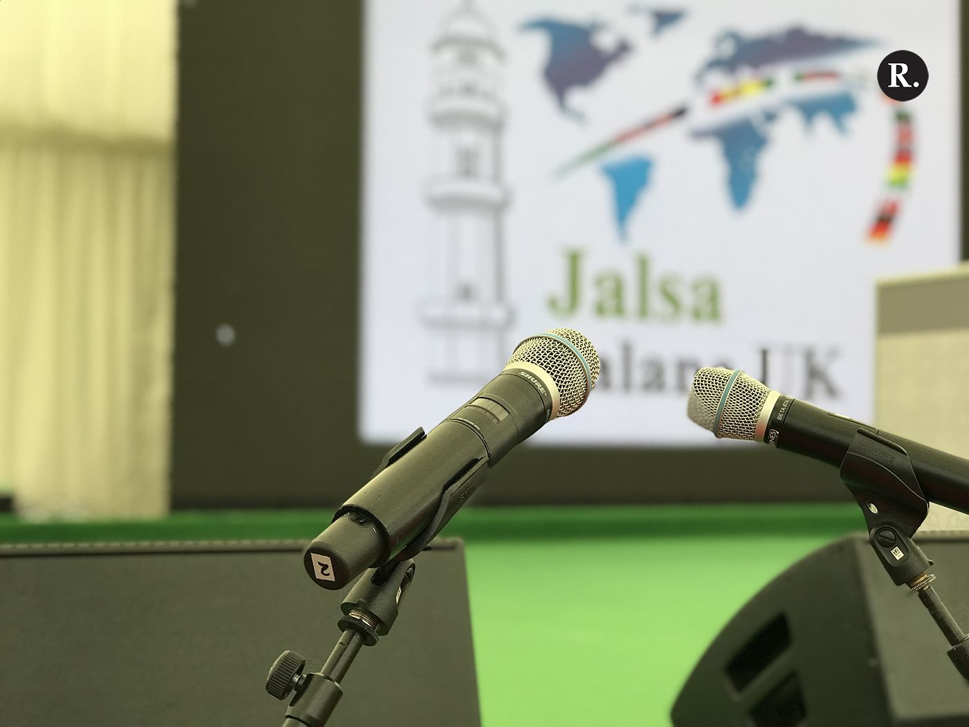 The Long-Awaited Trip to Jalsa Salana and Presenting My Poem to the Caliph